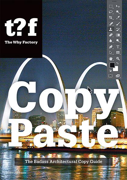 Copy Paste