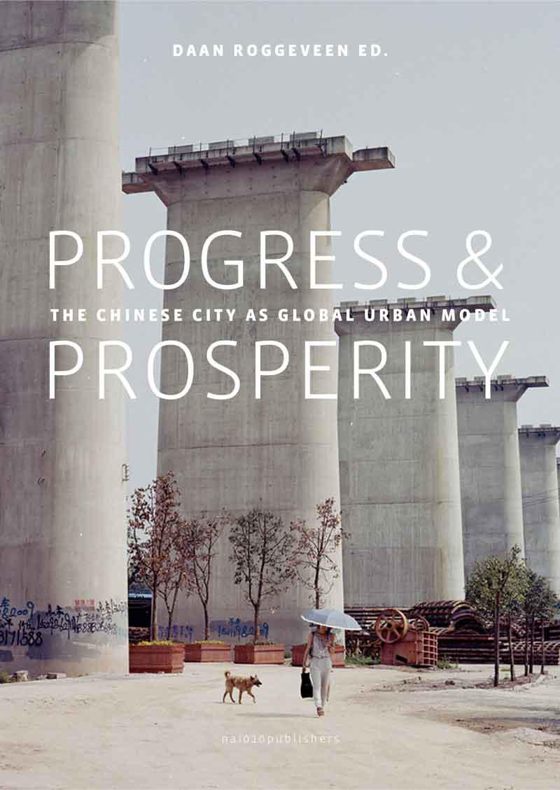 Progress & Prosperity (e-book)