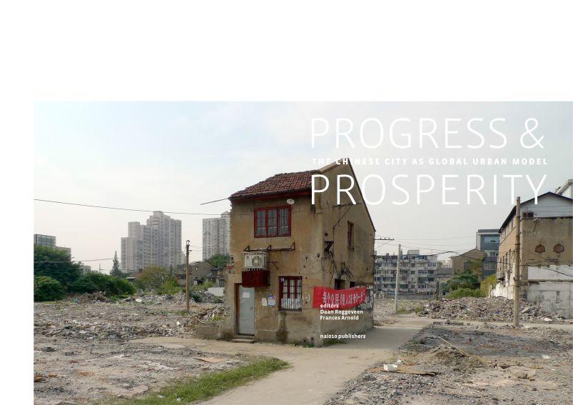 Progress & Prosperity (e-book)