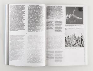 OASE 99 (e-book)